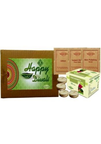 Diwali Gift Box (Small)