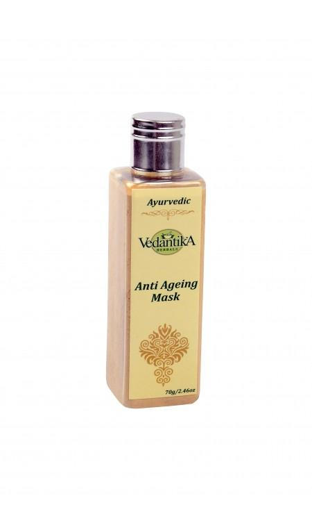 Anti Ageing Mask