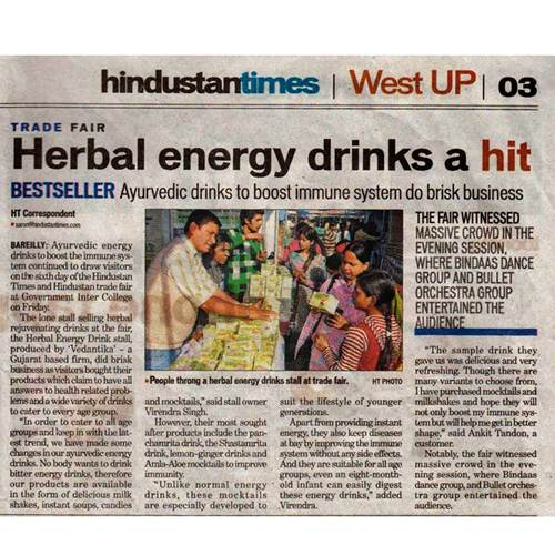 News in Hindustan Times